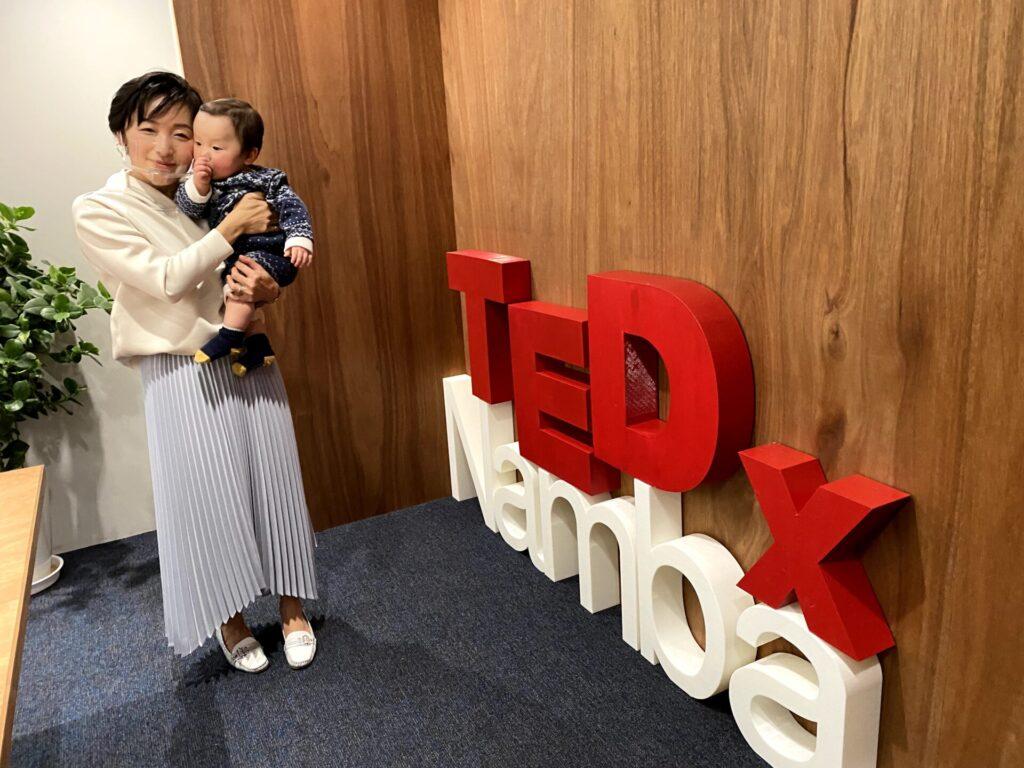 TEDxNamba