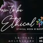 EthicalWeek