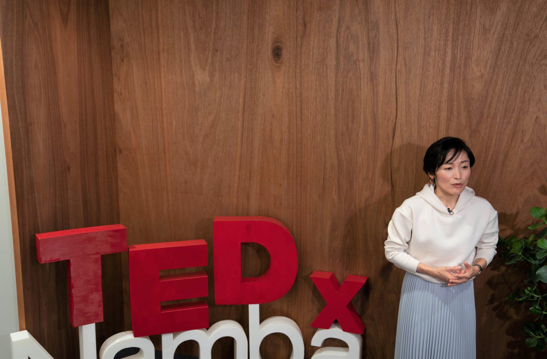 TEDxNamba 赤坂